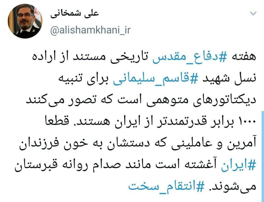 کسانی که دستشان به خون ایرانیان آغشته است، روانه قبرستان میشوند