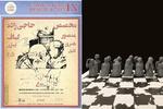 نمایش بیپایان انسان/ کاریکاتور در نشریات به کاما رسید