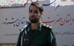 حفاظت از دستاوردهای انقلاب اسلامی وظیفه ای همگانی است