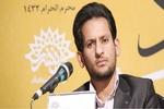يكاد أن يُحصَر الشعر القوي في العربي والفارسي