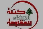 آمریکا مسئول برهم زدن  تلاشها برای تشکیل دولت لبنان است