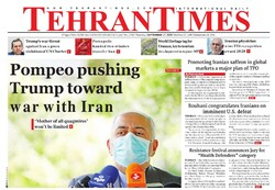 Front pages of Iran's English-language dailies on Sep. 17