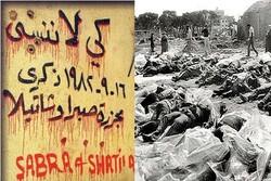 """بعد """"38 عامًا"""".. مجزرة """"صبرا وشاتيلا"""" لاتزال حاضرة في أذهان الفلسطينيين"""