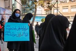 BAE'nin İsrail ile normalleşme anlaşması Tahran'da protesto edildi