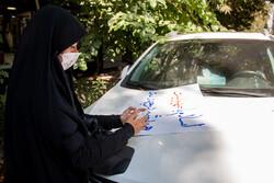 مسيرة احتجاجية في طهران تندد بتطبيع العلاقات بين حكام العرب ونظام الاحتلال