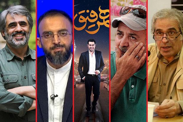 حاشیه نیممیلیاردی برای «همرفیق» شهاب حسینی/بازار «مناظره» داغ شد