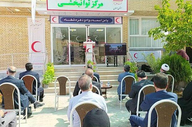 ۸۰ خانه هلالاحمر در استان سمنان بهرهبرداری میشود