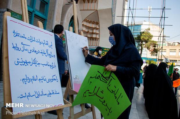 تجمع جمعی از بسیجیان در حمایت از فلسطین
