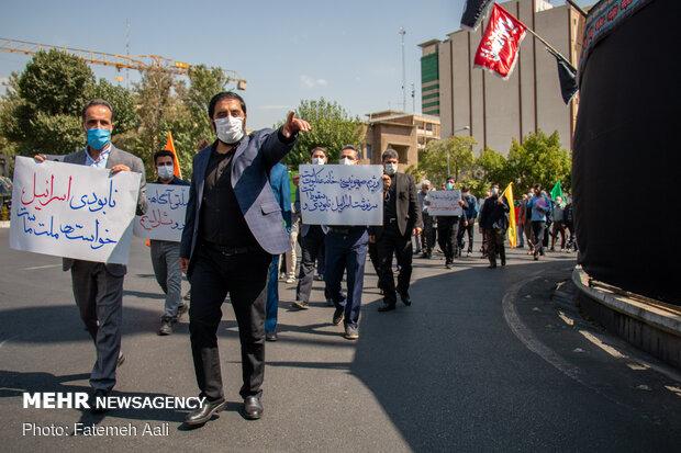 Basijis in Tehran deplore UAE, Bahrain deals with Israelis