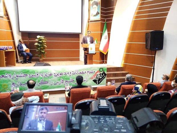برگزیدگان جشنواره شعر خلیجفارس معرفی شدند