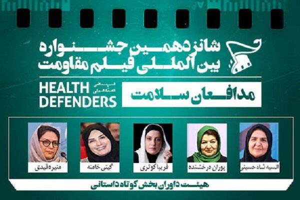 "Jury members of ""Health Defenders"" section announced"