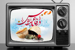 آثار سینمایی سه روز پایانی تابستان/ «مقاومت» به تلویزیون رسید