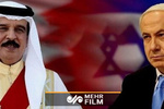 VIDEO:Bahrainis protest on normalizing tie with Israel regime