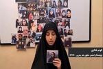 Human rights violations against Bahraini women