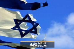 فلسطین پر قابض صہیونیوں کا اصل و نسب فلسطینی نہیں