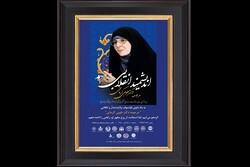 مراسم گرامیداشت طوبی کرمانی برگزار میشود