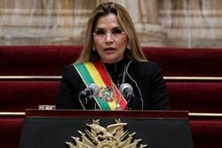 رئیس جمهور موقت دولت کودتای بولیوی بازداشت شد