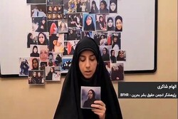 Human rights violations against Bahraini women