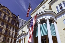 Unidentified person storms into US envoy's Moscow residence