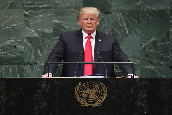 Trump not to attend United Nations General Assembly meeting