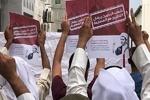 بحرینی ها خواهان ساقط شدن رژیم آل خلیفه شدند