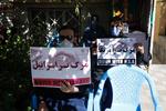 Hemedan'da İsrail ile normalleşme anlaşmasına tepki