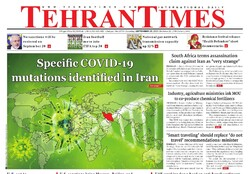 Front pages of Iran's English-language dailies on Sep. 19