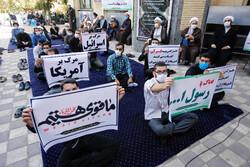 تجمع اعتراضی طلاب همدان در محکومیت خیانت کشورهای عربی منطقه