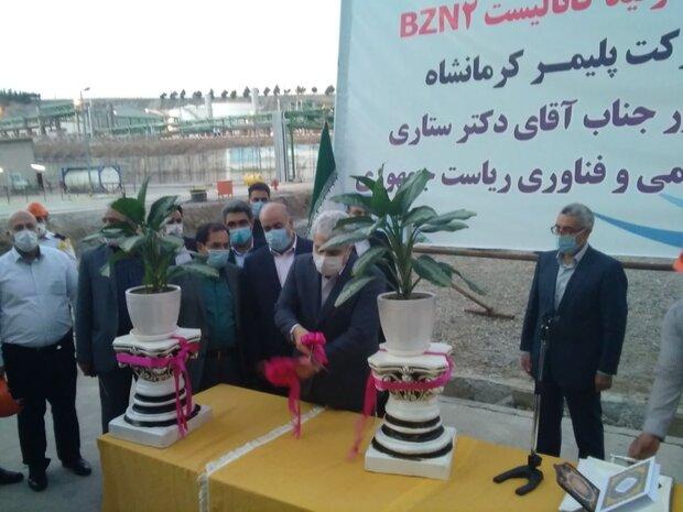 مساعد الرئيس الإيراني يزيح الستار عن 5 مشاريع تقنية صحية في غرب البلاد