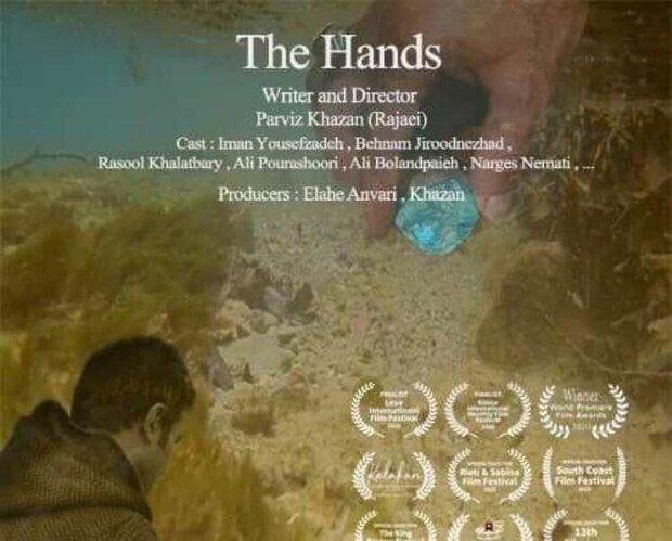 فيلم إيراني يتأهل الى نهائي مهرجان العشق بامريكا