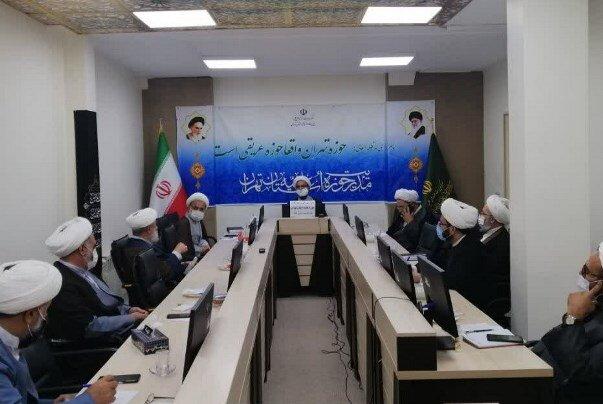 جلسه شورای بسیج طلاب حوزه علمیه استان تهران برگزار شد