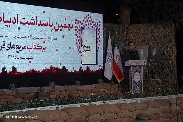 خون شهید سلیمانی و مدافعان حرم به آزادی قدس میانجامد