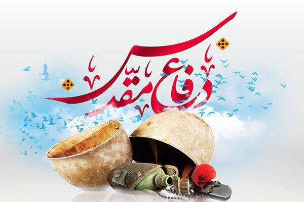 مقدس،دفاع،يزد،استان،هفته،زارع،رونمايي،تجليل،افتتاح،شهيد
