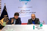 1st press conf. of 16th Resistance Intl. FilmFest. held