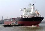 لایحه «تشکیل دادگاه دریایی» به هیئت دولت ارائه شد