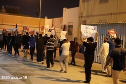 Bahrainis protest against ties normalization with Zionists