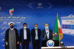 ۳ پروژه آبرسانی روستایی استان بوشهر افتتاح شد