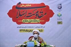 """ملتقى """"المقاومة الإسلامیة من منظور القرآن"""" یتلقی 148 مشاركة"""