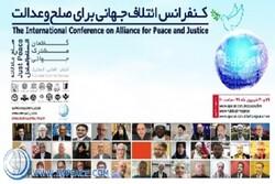 اختتامیه کنفرانس ائتلاف جهانی برای صلح و عدالت امشب برگزار میشود