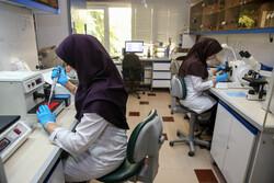 مکانة المرأة في الجمهوریة الاسلامیة الایرانیة/ الجزء الثالث