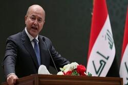 الرئيس العراقي: على أمريكا احترام سيادة العراق