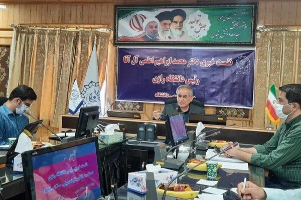 افزایش ۴۵ درصدی زیربنای آموزشی دانشگاه رازی کرمانشاه