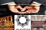 موج دستگیریها در شهرداری و شورا/ چرا پارلمان شهری درگیر فساد میشود؟