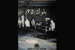 عکاسی که در گورستان قرنطینه شد!/ لزوم پخش مستندهای جهانی در سیما