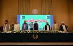 پاکستانی علماء کا تکفیریوں سے برائت کا اظہار/ قومی ایکش پلان کے کے مطابق کارروائی کا مطالبہ