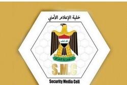 بیانیه مرکز اطلاعرسانی امنیتی عراق درباره حمله به فرودگاه بغداد