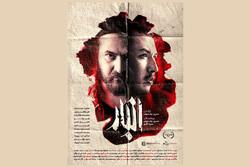 Iranian film 'Warehouse' wins at Brazil's GIMFA