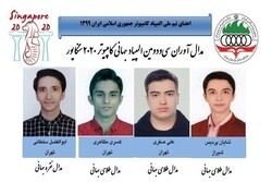 Iranian students gain 4 medals in IOI 2020 in Singapore