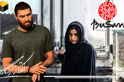 2 Iranian films nominated for award at Busan Intl. FilmFest.