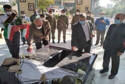 مراسم گرامیداشت هفتهدفاع مقدس در دانشگاه علوم پزشکی ایران برگزار شد